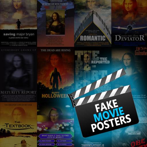 Movie poster fake